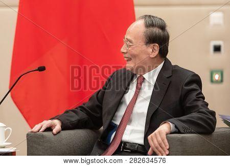 Vice President Of The Republic Of China Wang Qishan
