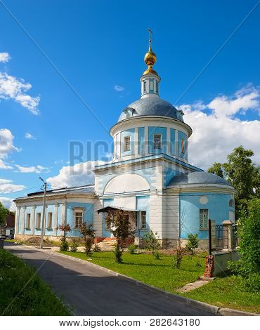 View Of The Church Of The Intercession Of The Virgin On Posada In The City Of Kolomna, 17th Century,