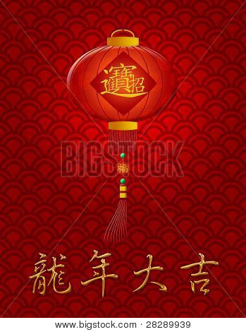 Chinese New Year Dragon Lantern On Scales Pattern Background