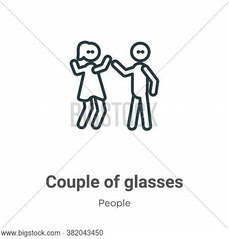 Couple of glasses icon isolated on white background from people collection. Couple of glasses icon t