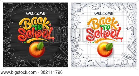 Back To School Backgrounds With Red Apple And Lettering Back To School. Handwritten Education Subjec