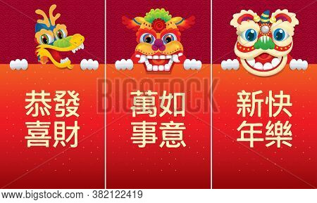 A Chinese Dragon, A Northern Lion And A Southern Lion With Chinese New Year Greetings. Caption (from
