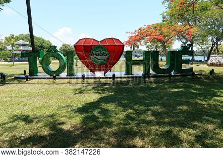 Hue, Vietnam, July 15, 2020: Heart With The Letters