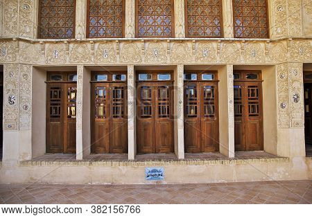Kashan / Iran - 05 Oct 2012: Wall In The Mosque Of Kashan City, Iran