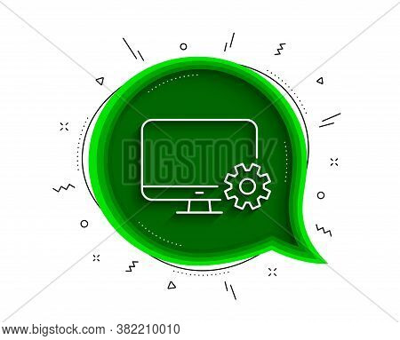 Computer Or Monitor Icon. Chat Bubble With Shadow. Service Cogwheel Sign. Personal Computer Symbol.
