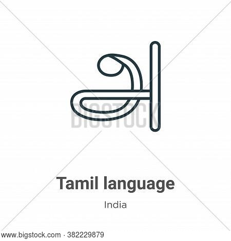 Tamil language icon isolated on white background from india collection. Tamil language icon trendy a