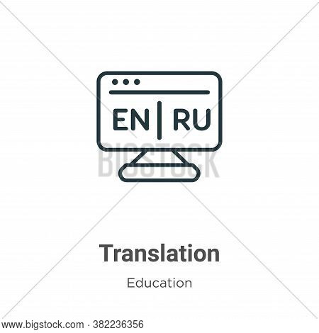 Translation icon isolated on white background from online learning collection. Translation icon tren