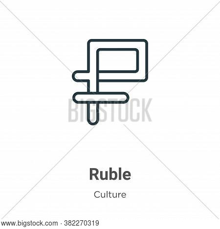 Ruble icon isolated on white background from culture collection. Ruble icon trendy and modern Ruble