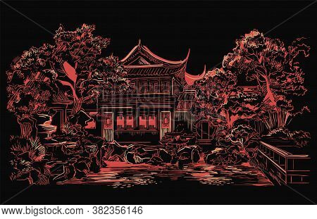 Garden Of Contentment In Shanghai Province, Landmark Of China. Hand Drawn Vector Sketch Illustration