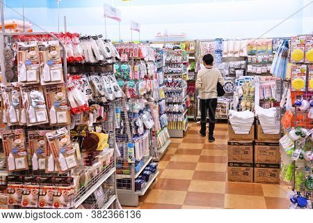 Tokyo, Japan - December 4, 2016: Shopper Visits A Discount 100-yen Store With Variety Of Household A