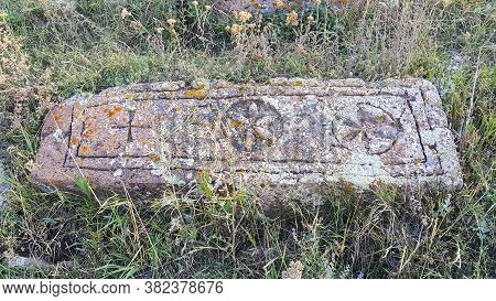 Ancient Armenian Cemetery. Christian Grave Of 1800. Burial Place. Carved Tombstone. Very Old Threade