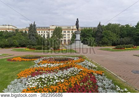 Square With A Monument To The Founder Of Moscow University M.v. Lomonosov.