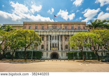 April 10, 2020: Academia Historica At Taipei, Taiwan, It Was The Site Of The Communications Bureau,