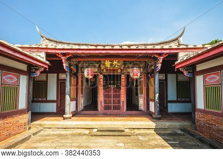 April 16, 2020: Chen Yueji Residence, Aka Teacher's House In Taipei, Taiwan, The Home Town Of Ching