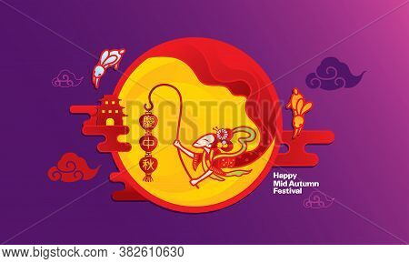 A Flying Chinese Goddess Holding A Traditional Lantern, Presented With Paper Cutting Style. Chinese