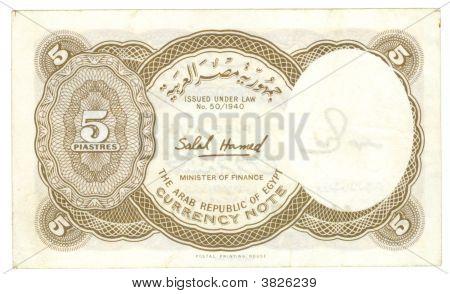 5 Piastre Bill Of Egypt