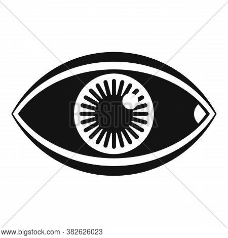 Mission Eye Icon. Simple Illustration Of Mission Eye Vector Icon For Web Design Isolated On White Ba
