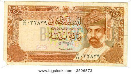 100 Baisa Bill Of Oman
