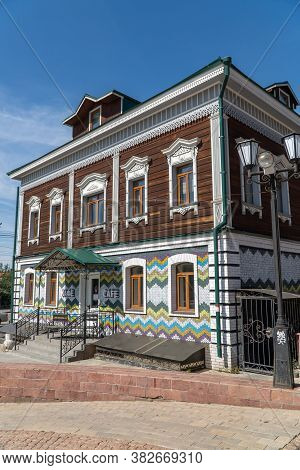 Russia, Irkutsk, August 2020: 130th Quarter Or Irkutsk Settlement Area Of The Historic Building. Caf