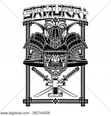 Drawing Of A Samurai's Head In A Traditional Japanese Frame. Helmet, Mask And Sword. Mythical Warrio