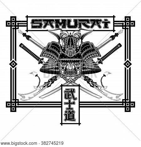 Helmet And Battle Mask Of A Samurai On The Background Of Weapons. Inscription Hieroglyphs Bushido -