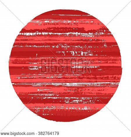 Abstract Circle Vector Geometric Shape With Striped Texture Of Ink Horizontal Lines. Planet Concept
