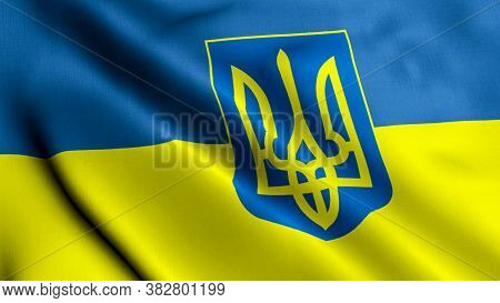 Ukraine Satin Flag. Waving Fabric Texture Of The Flag Of Ukraine, Real Texture Flag. Realistic Flag.