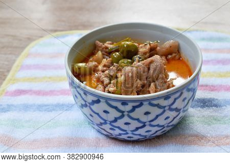 Pork Curry With Eggplant In Coconut Milk Or Panang Thai Food On Bowl