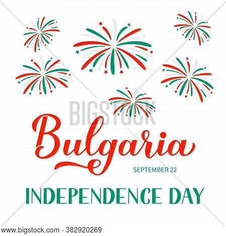 Bulgaria Independence Day Typography Poster With Fireworks. Bulgarian National Holiday Celebration O