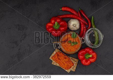 Traditional Balkan Vegetable Caviar. Roasted Red Pepper Relish Ajvar, Aivar, Lutenitza, Pingjur, Har