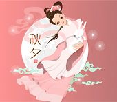 Vector Mid Autumn Festival Illustration of Chang'e, the Chinese Goddess of Moon. Translation Main: Mid Autumn (Chuseok), Stamp: Blessed Feast poster
