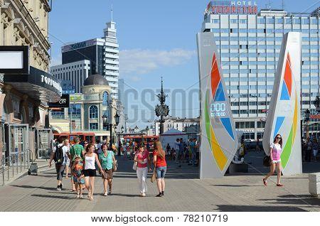 Kazan, Bauman Street