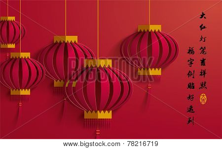 Lantern Chinese New Year Vector. Translation of Chinese Calligraphy: The Blessing of Lantern & Get Lucky Coming Year.