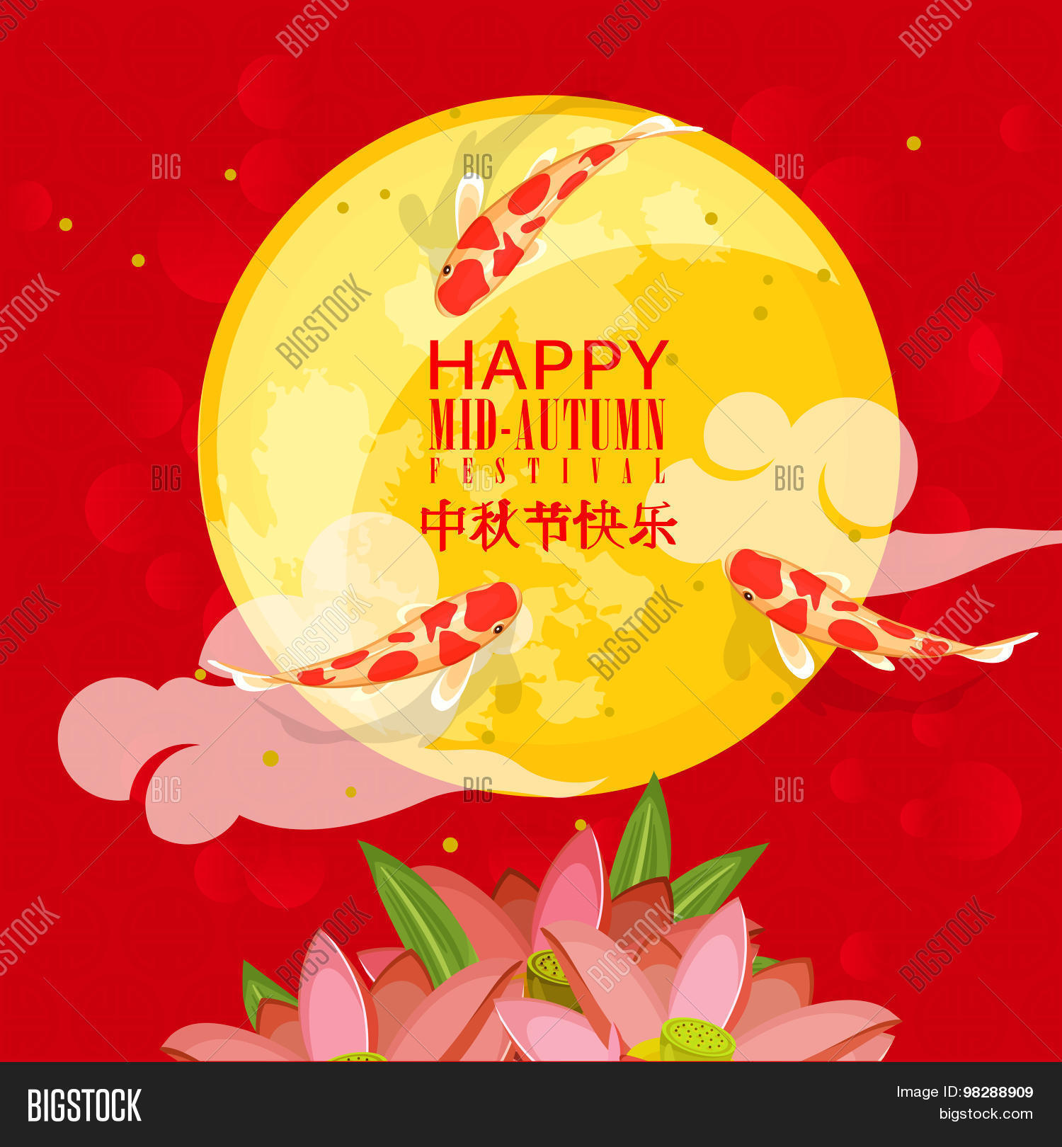 Mid Autumn Lantern Vector Photo Free Trial Bigstock