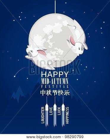 Mid Autumn Lantern Festival greeting card
