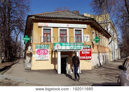 Nizhny Novgorod Russia. - April 10.2017. Pharmacy Your Health in the street Kostina 7. Close People - an organization for caring for the elderly and mangled mobile.