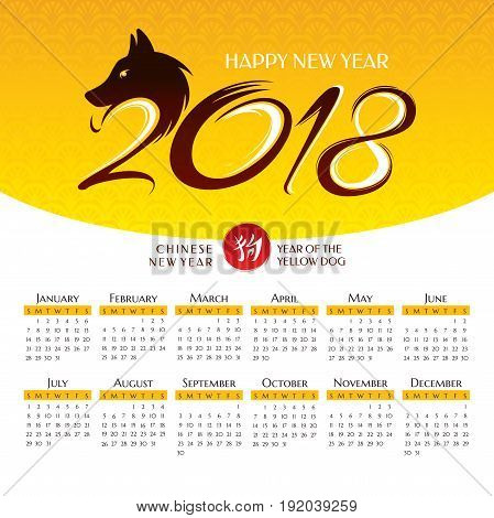 2018 year calendar with Chinese symbol of the year - dog vector illustration