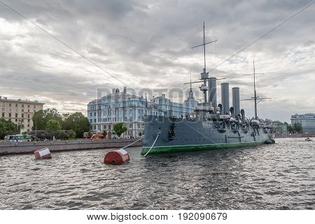 The Cruiser The Aurora On The Parking At Nakhimov Naval School In St. Petersburg