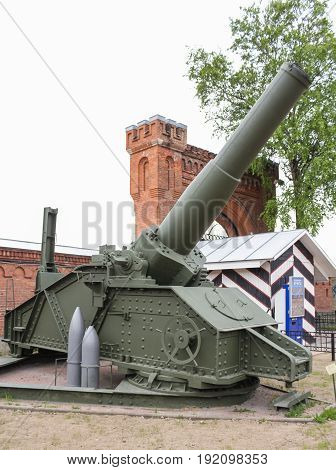 St. Petersburg Russia - 28 May, The howitzer of Obukhov plant of the sample of 1915, 28 May, 2017. Military History Museum of combat equipment in St. Petersburg.