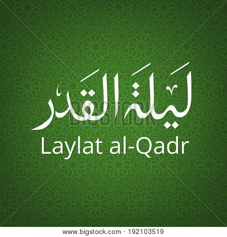 Laylat Al-Qadr, arabic calligraphy on green background with arabian pattern