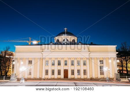 Helsinki, Finland. The National Library Of Finland In Lighting At Evening Or Night Illumination. Administratively The Library Is Part Of The University Of Helsinki. Famous Landmark