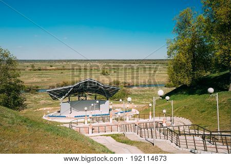 Chachersk, Gomel Region, Belarus. Amphitheater In The City Park At Sunny Summer Day In Chechersk.
