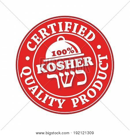 Kosher certified, quality product - Jewish food (the sign means also Kosher in Hebrew) - stamp / label / sticker. Print colors used