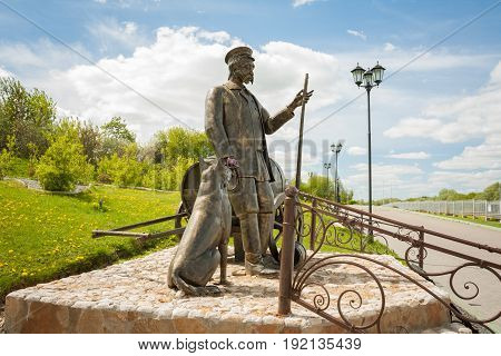Kolomna Russia - May 22 2017: Monument To Water Carrier In Sunny Spring Day In Kolomna Moscow Region.