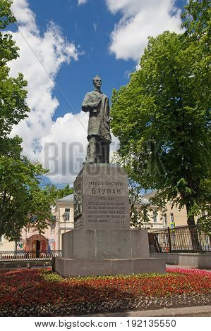 Moscow Russia - June 20 2017: Monument of the revolutionary Bauman on Yelokhovsky Square.