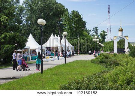 Russian City Of Balakhna, Orthodox Fair
