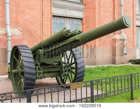 St. Petersburg Russia - 28 May, The heavy field gun of the Armstrong system, 28 May, 2017. Military History Museum of combat equipment in St. Petersburg.