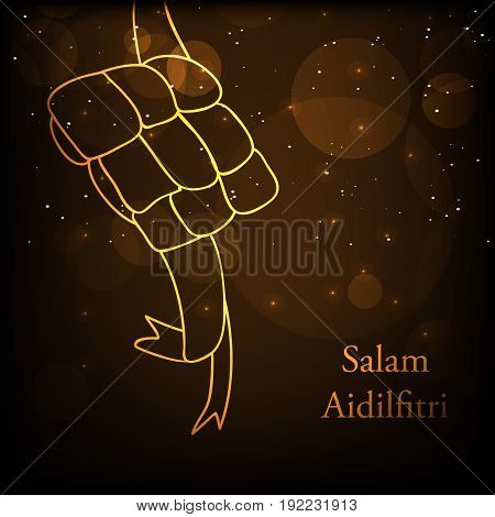 Illustration of traditional Malay Ketupat with Salam aidilfitri text on the occasion of Muslim festival Salam aidilfitri