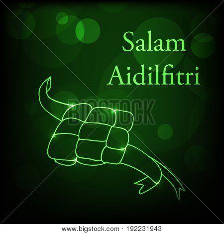 Illustration of  traditional Malay ketupat with Salam aidilfitri on the occasion of Muslim festival Salam aidilfitri