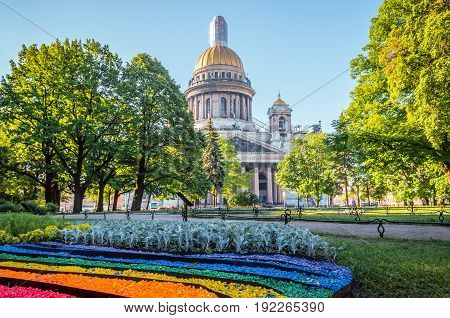 St. Isaac's Cathedral In Saint-petersburg, Pebbles In The Form Of A Rainbow.